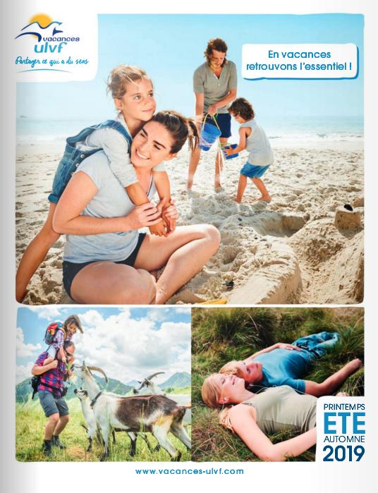 Brochure ULVF.png